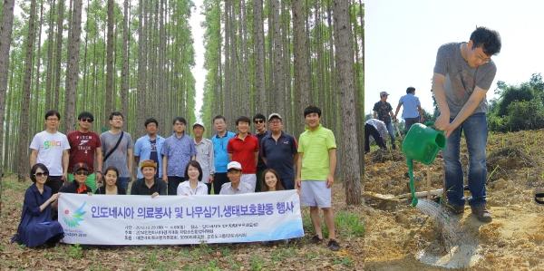 의료봉사와 함께 자연보존 활동 사진
