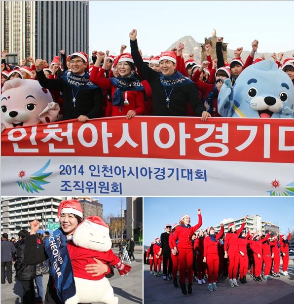 365mc 2014 인천아시아 경기대회 저탄소 친환경대회 기원 행사 후 사진