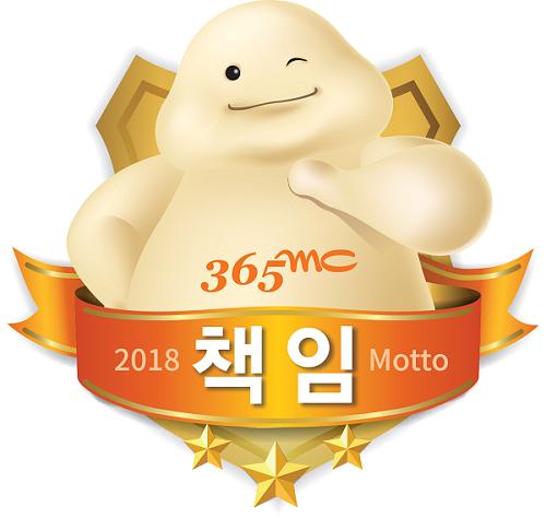2018모토_책임_엠블럼_ex.png