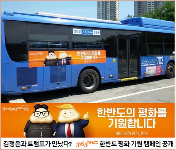 bus_kim.png