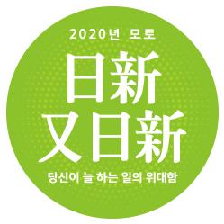 202001171713357684.jpg