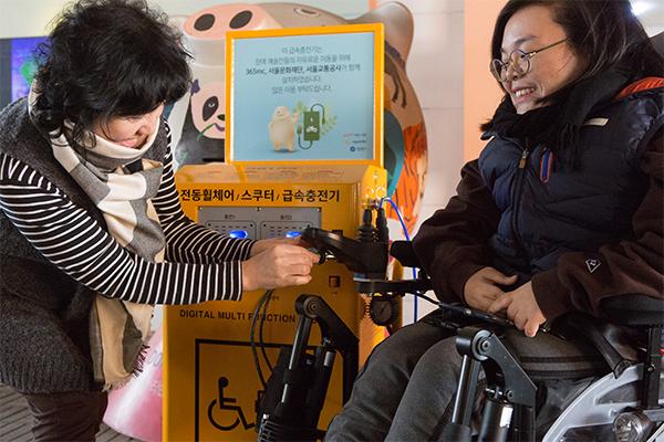 휠체어2.png